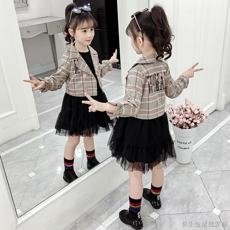 set đầm xinh xắn dành cho bé gái