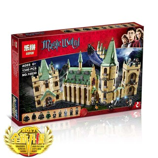 The Lego 4842 Hogwart Castle 1340pcs Creative Movies Building Block Lepin 16030 Harry Potter Và Lâu Đài Phù Thủy