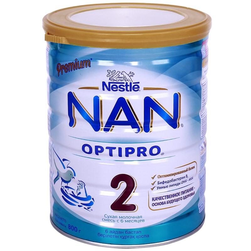 Sữa Nan Nga số 2 (800g)