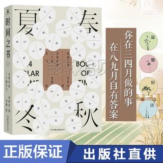 Cuốn Sách Hình Chữ Cái Tiếng Anh