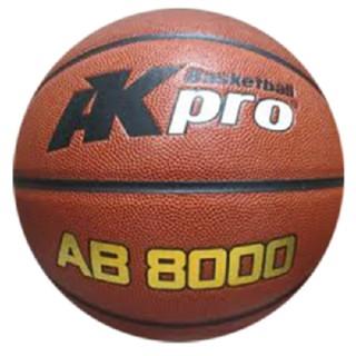 Bóng rổ Da AKpro AB 8000