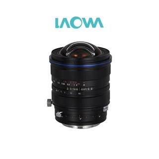 Ống kính Laowa 15mm f 4.5 Zero-D Shift - Hàng chính hãng Ống kính Shift cao cấp góc rộng không méo thumbnail