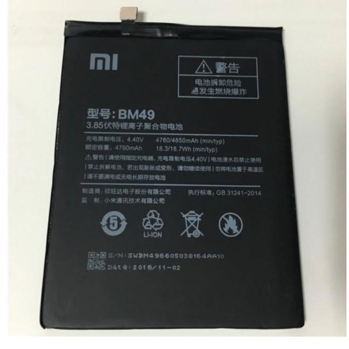 Pin thay thế dành cho Xiaomi Mi Max (BM-49)