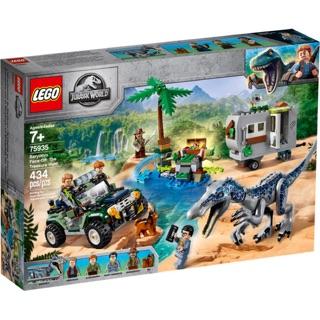 [CÓ HÀNG] Lego 75935 Baryonyx Face Off The Treasure Hunt Cuộc đối mặt khủng long săn tìm kho báu trong Jurassic World.