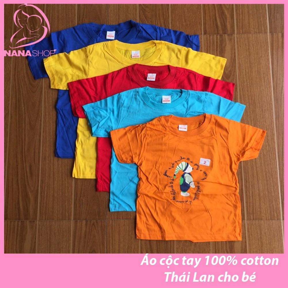Áo cộc tay 100% cotton Thái Lan cho bé