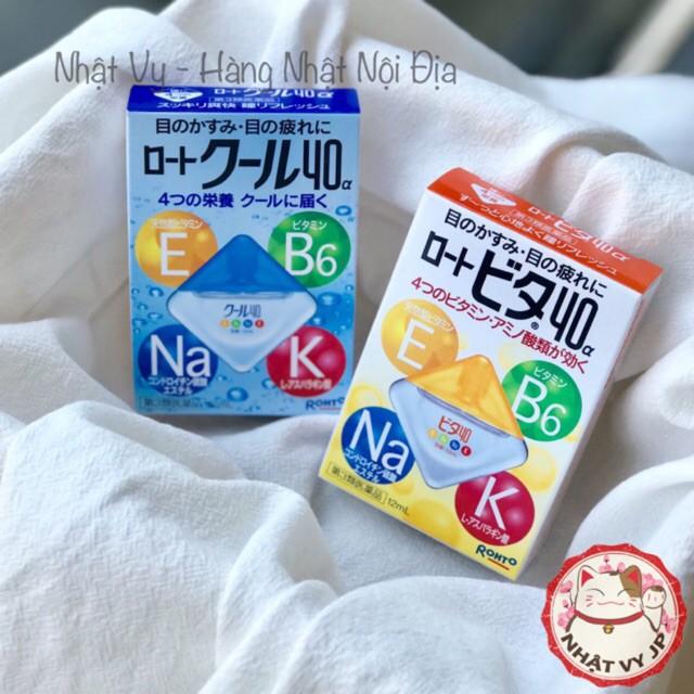 Thuốc Nhỏ Mắt Rohto Nhật Bản 12ml - Cung Cấp Các Loại Vitamin Cần Thiết Cho Mắt Khỏe Đẹp-Vàng