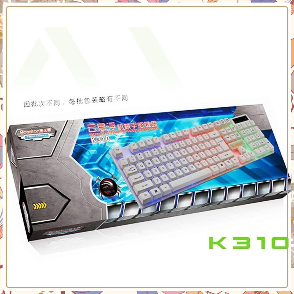 [SALE_SALE] Bàn phím chuyên game Bosston K310/G808 LED cao cấp