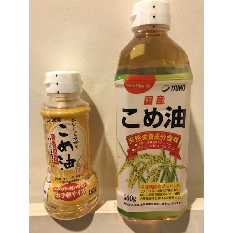 [Date 10/21] Dầu gạo Tsuno Nhật Bản cao cấp chai 180-500g
