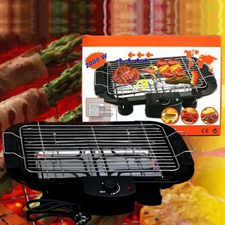 [Mã ELFLASH5 giảm 20K đơn 50K] Bếp lẩu nướng không khói Electric barbecue grill