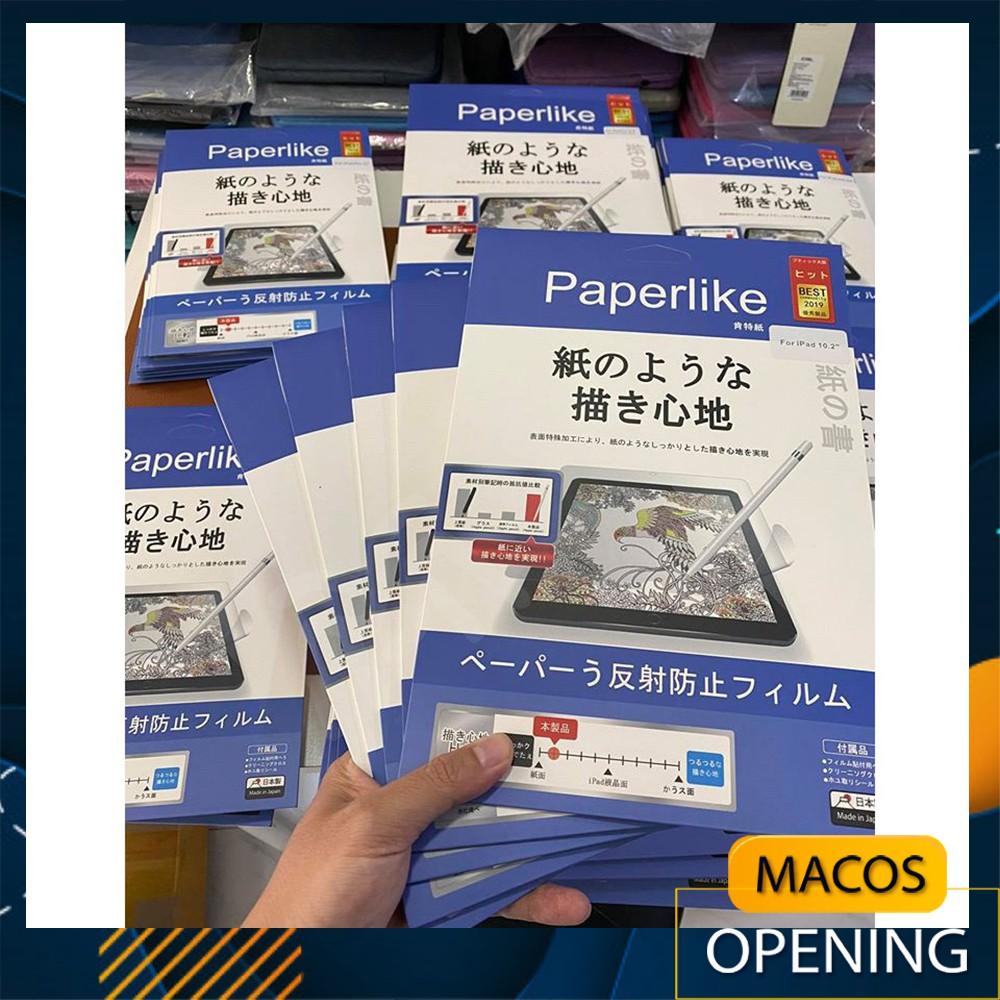 Dán màn hình iPad Paper-like chống vân tay cho cảm giác vẽ như trên giấy paperlike - Nhập khẩu Japan