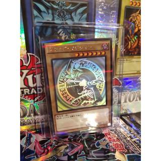 Lá bài thẻ bài Yugioh Dark Magician – Ghost Rare – Tặng bọc bài nhựa bảo quản