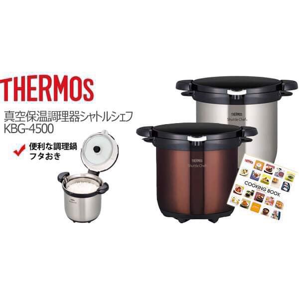 Nồi ủ Thermos 4.5l mẫu mới nhất của Nhật Bản
