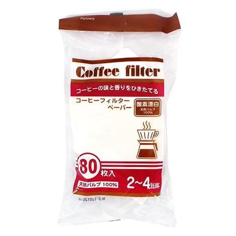 Set 80 túi giấy lọc cà phê size L Hàng Nhật - 2575552 , 92522078 , 322_92522078 , 50000 , Set-80-tui-giay-loc-ca-phe-size-L-Hang-Nhat-322_92522078 , shopee.vn , Set 80 túi giấy lọc cà phê size L Hàng Nhật