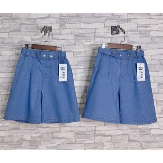 Quần jean lỡ ống rộng 9-38kg phong cách hàn quốc mềm đẹp