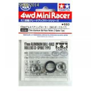 Phụ Kiện Tamiya Bánh Điều Hướng Alu.Ball-Race Rollers 17mm – Ms: 15251.