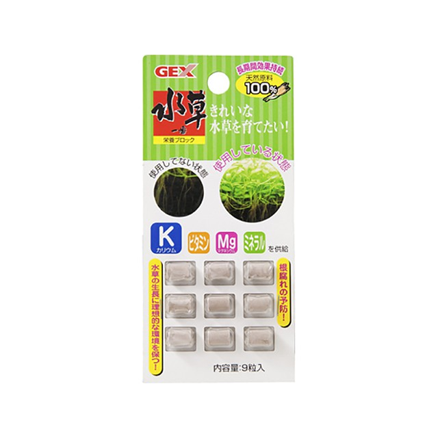 Gex Fertilizer Block 9 pellet - Viên nhét bổ sung dinh dưỡng cho cây thủy sinh. - 3528051 , 1046344332 , 322_1046344332 , 70000 , Gex-Fertilizer-Block-9-pellet-Vien-nhet-bo-sung-dinh-duong-cho-cay-thuy-sinh.-322_1046344332 , shopee.vn , Gex Fertilizer Block 9 pellet - Viên nhét bổ sung dinh dưỡng cho cây thủy sinh.