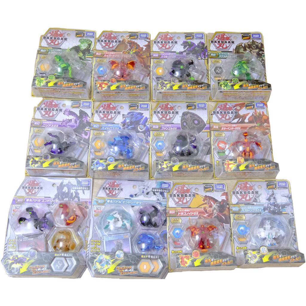 Đồ chơi DX Bakugan Chính hãng Takara Tomy nhập khẩu 100% từ Nhật Bản hàng mới new nguyên seal