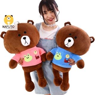 Gấu bông brown áo love HAFUTO size 30cm xinh xắn