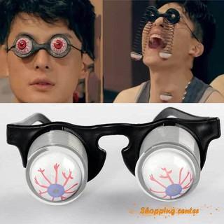 ✮SC 1 Pair Pop Out Eye Dropping Eyeball Glasses Horror Terror Scary Party Prank Joke Supplies