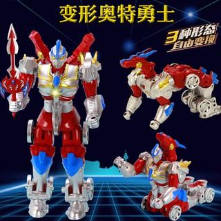 Đồ Chơi Robot Biến Hình 3d Cho Bé
