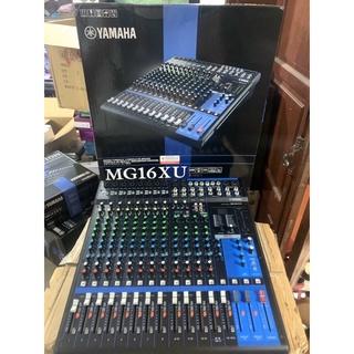Mixer MG16XU giá rẻ - Mixer Nhập China thumbnail