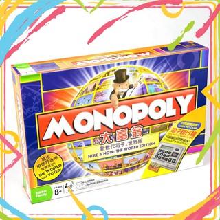 [Mã TOYNOV hoàn 20K xu đơn 50K] FREESHIP ĐƠN 99K_Cờ Tỷ Phú Monopoly Here & Now: The World E