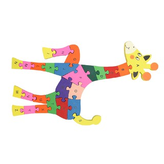 ZJ◎Wooden Giraffe Block ABC Alphabet Letters A-Z Number Puzzle Kids Educational Toy
