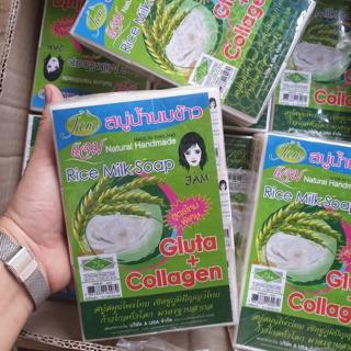 Xà bông chiết xuất mầm gạo Rice milk soap nguyên lóc 12 bánh