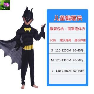 trang phục hóa trang batman cho bé
