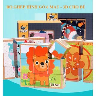 Trò Chơi Lắp Ghép Hình Khối Gỗ 3D Cho Bé_SocNhi