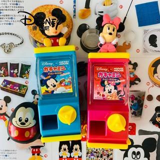 Máy Phát Điện Mini In Hình Chuột Mickey Và Minnie Dễ Thương 2006