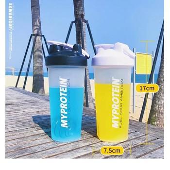 Bình nước lắc thể thao My Protein Shaker