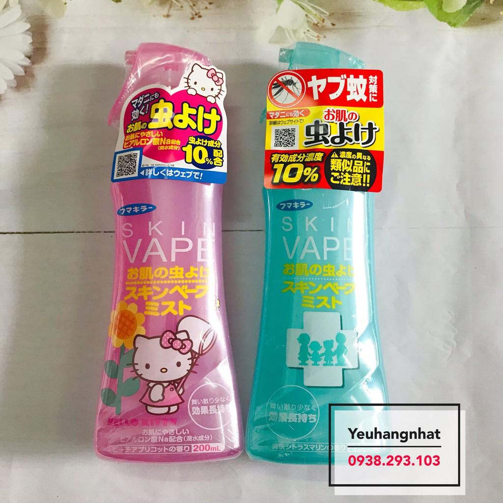 Xịt chống muỗi và côn trùng Skin Vape