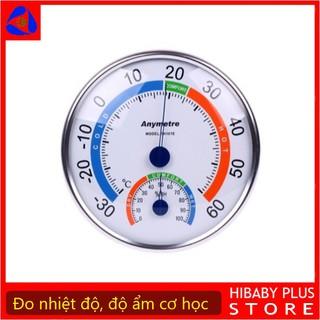 Nhiệt ẩm kế TH101E  Anymetre TANAKA đo nhiệt độ phòng có thể để bàn hoặc treo tường Hibaby+ store