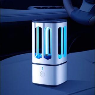 Đèn UV diệt khuẩn khử trùng, Đèn khử trùng bằng tia UV, pin sạc 1000mAh – Bảo hành 06 tháng