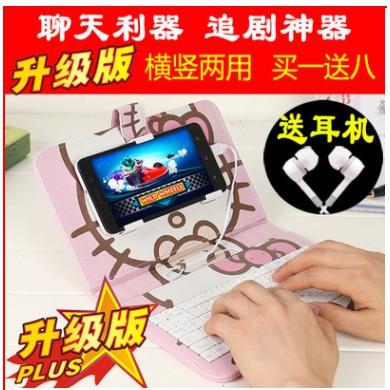 Bao da kiêm kiêm bàn phím điện thoại Perfect Style ( tặng bút cảm ứng )