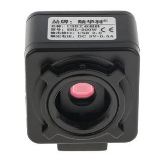 Bộ camera kính hiển vi USB 2.0 HD 2MP CCD CMOS C CS-Mount kèm cáp dùng cho công nghiệp thumbnail