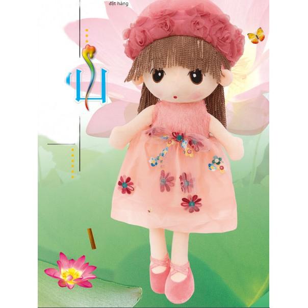 Búp bê bằng vải bông chất liệu Hàn Quốc 45cm( màu hồng nhạt)