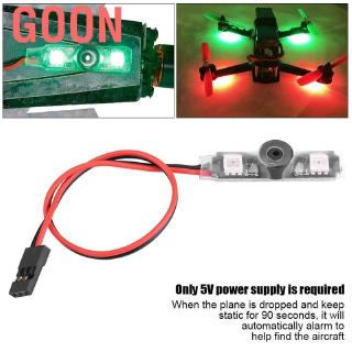 Goon IQ100 Finder And Taillight Module 4.5V-5.5V RC Accessory For FPV Racing