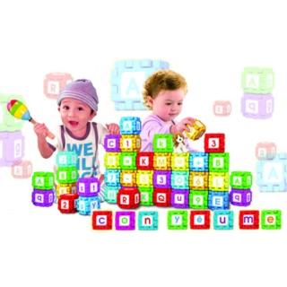 Bộ 108 chi tiết hình vuông diệu kỳ cho bé