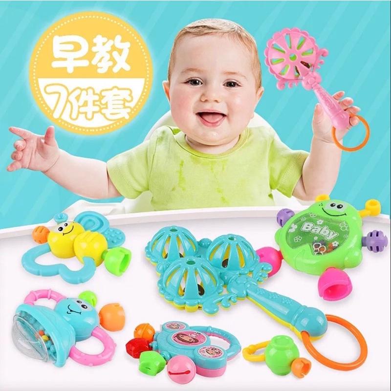 Đồ chơi trẻ em , Bộ đồ chơi xúc xắc cầm tay cho bé 7 món giúp bé vui chơi vận động mà không quấy khóc màu sắc đáng yêu
