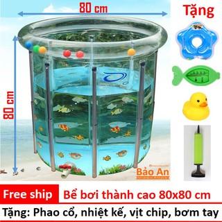 Bể bơi thành cao 80×80 cm 8 thanh chống