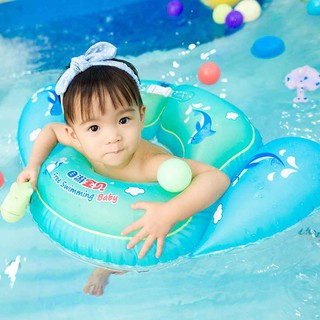 Angel Baby Swimming Ring with Wing Toddler Floatie Trainer Swim Pool Circ-SPL3000