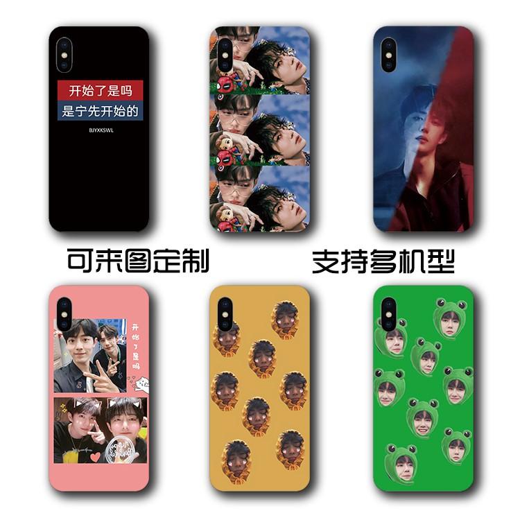 [pretect it]Huawei p30pro bo gentleman a following from nine to learn: shaw nova5 yi-bo wang xiao zen Reno 7 meizu red