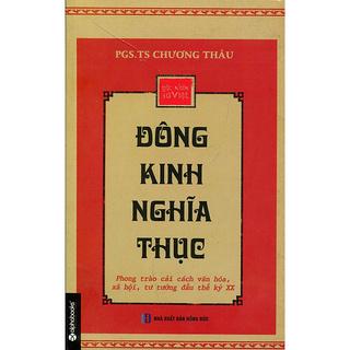 Sách - Đông Kinh Nghĩa Thục - Góc Nhìn Sử Việt thumbnail