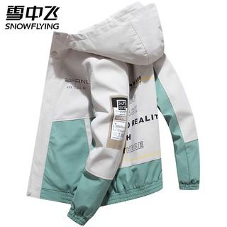Áo Khoác Cotton Dày Có Nón Trùm Dáng Rộng Thời Trang Cho Nam Trung Niên