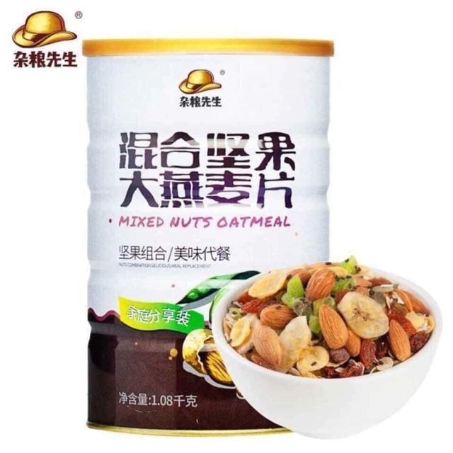 Ngũ cốc dinh dưỡng giảm cân sale :129k/hộp