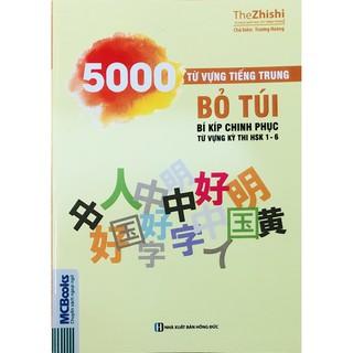 Sách - 5000 từ vựng tiếng Trung Bỏ Túi Bí Kíp Chinh Phục Từ Vựng Kỳ Thi HSK 1 6 + tặng kèm bút bi thumbnail
