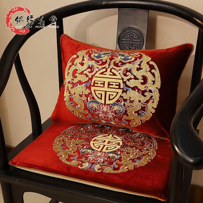 Đệm Lót Ghế Sofa Gỗ Phong Cách Trung Hoa Mới Kckc77