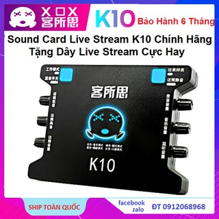 Sound Card Chuyên Hát Karaoke Và Thu Âm XOX K10 - Sound Card K10 Tặng Kèm Dây Live - Hát Cực Hay thumbnail